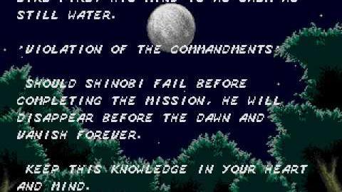 Genesis - Shinobi 3 - Return of the Ninja Master Intro