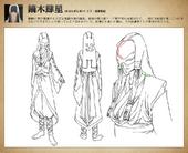Shisei Sketches