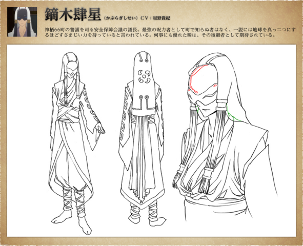 File:Shisei Sketches.png