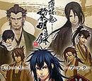 Hakuoki: Reimeiroku StoryBook