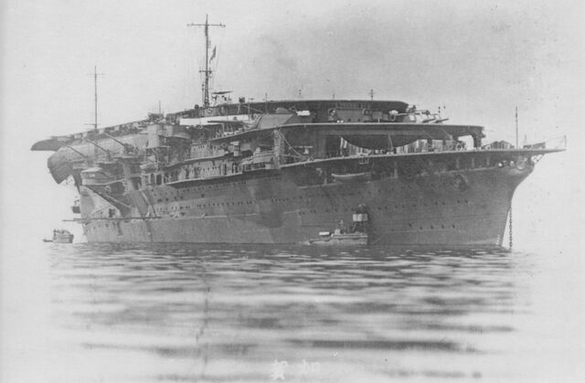 File:Ship kaga8.jpg