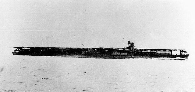 File:Ship soryu2.jpg