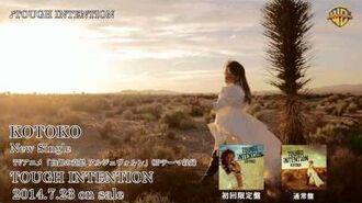 20140723 KOTOKO TOUGH INTENTION MUSIC VIDEO試聴