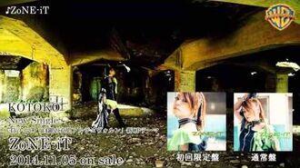 20141105 KOTOKO ZoNE-iT MUSIC VIDEO試聴