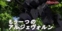 Kyōkai no Kuro Tsubasa Assault Raven