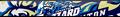 Thumbnail for version as of 18:44, September 6, 2012