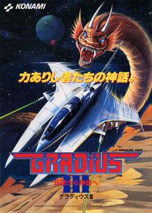 Gradius III Japanese Arcade flyer