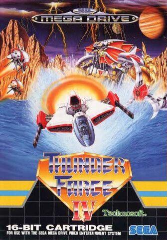 File:Thunder Force IV.jpg