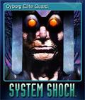 System Shock Enhanced Edition Card 3