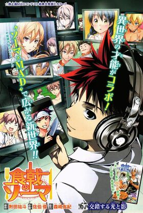 Chapter 67 Japanese