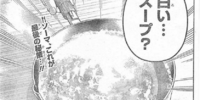 """Chapter 102: Sōma's """"Strength"""""""