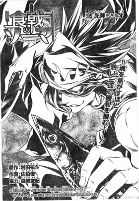 Chapter 99 Japanese
