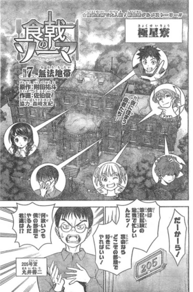 Chapter 7 Japanese
