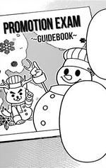 Promotion Exam Guidebook