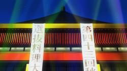 Autumn Election Arena Exterior (anime)