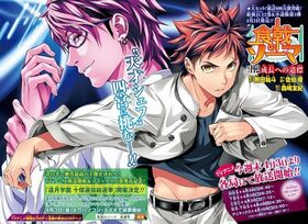 Chapter 112 Japanese