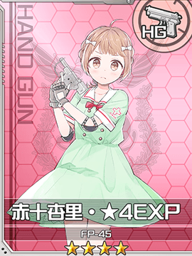 File:103 card.png