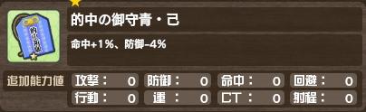 File:Blue Amulet.jpg