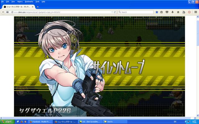 File:P226-Skill-Silent-Move01.jpg
