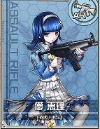File:HK53 card.JPG