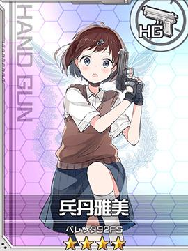 File:Card 023.png