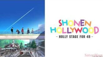 Shonen Hollywood op