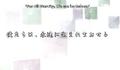 Thumbnail for version as of 22:00, September 27, 2014