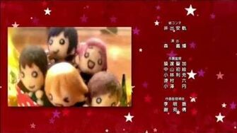 Akai Hako no Cracker ~Let's Party~