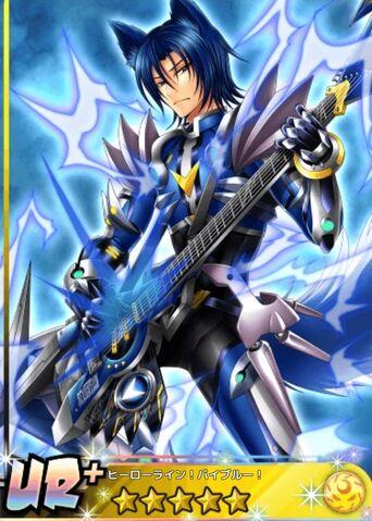 File:Hero Line! Bai Blue!.jpg