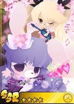 SakuraPlasmaR