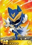 Warrior of Light - Bai Blue