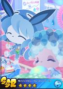 Shizuku Secret Pajama Party R