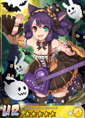 File:Halloween cyan Nyan ♡.png