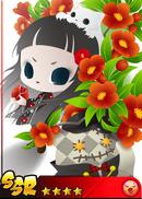 Pomegranate and Shinimono