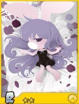 File:Waking up Chu Chu.jpg
