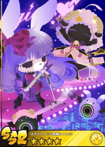 File:Halloween Devil Nyan R.jpg