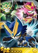 Ultimate! BaiganbaRobo - V Triple!