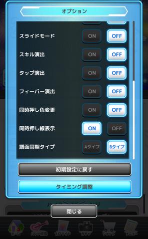 File:GameSFX.png