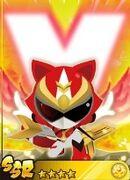 Warrior of Light - Bai Red
