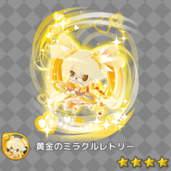 Gold Miracle Retoree