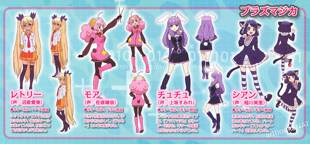 File:Plasmagica anime scan.jpg
