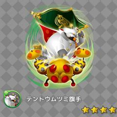 Standard-bearer Tentoumutsumi