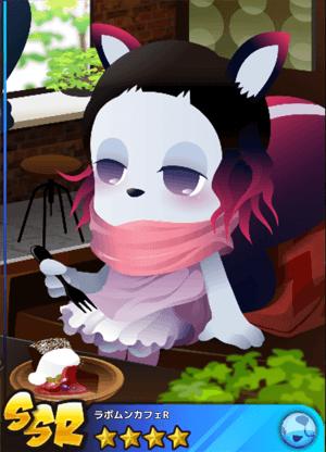 File:Labomun Café R.png