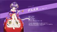 Daru Tayuu's Profile