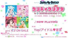 """TV Anime """"Show by Rock!!"""" Criticrista Insert Songs Preview"""
