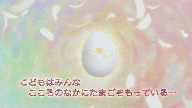 File:Heart's Egg.JPG