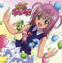 Gachinko de Ikou! Regular Edition Cover