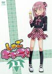 DVD 11