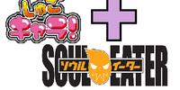 Shugo Chara! + Soul Eater