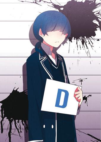 File:D-suke.jpg